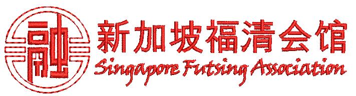 Singapore Futsing 2